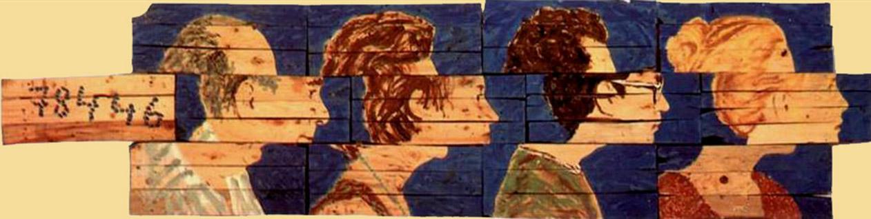 חיים מאור, ראש מעורער, 1987-1986.